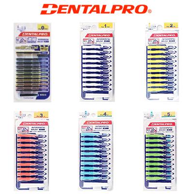cepillos interdentales dentalpro forma de I peru precio comprar