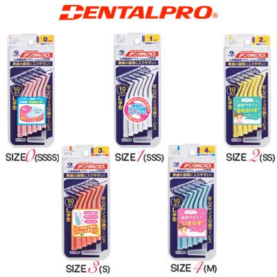 cepillos interdentales dentalpro forma de L comprar en lima peru